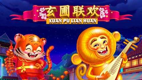 Dragon: Xuan Pu Lian Huan