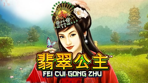 Dragon: Fei Cui Gong Zhu